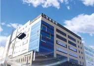 인본병원, 정형외과 의료진 2명 증원, 4월 신경과 신규 개설