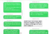 [단독] 65억 들고 튄 집주인…청춘 100명 '해피하우스' 악몽