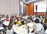 [라이프 트렌드&] 여성 인재 양성, 가족 휴가 정책 … 직원 모두가 행복한 조직문화 조성