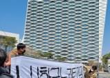 [사설] LH 사태가 드러낸 검찰 개혁의 허망한 실상