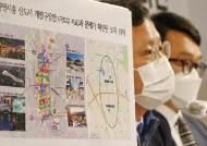 """[단독]LH조사 참여 거절한 민변·참여연대…""""자칫 들러리 우려"""""""