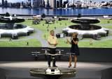 현대차, 美워싱턴 한복판에 도심항공모빌리티 거점 세운다