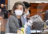 """野 """"민주당 의원 가족도 신도시 투기 의혹…검찰 투입해야"""""""