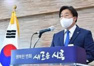 """시흥 공무원 8명 신도시에 땅…""""투기 의심은 없어"""""""