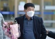 이춘재 사건으로 '억울한 옥살이' 윤성여씨, 형사보상금 25억 받는다