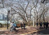 수도권·충남권 출근길 짙은 안개…전국 대체로 맑아