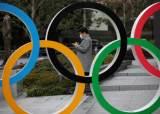 도쿄올림픽 개최 이번주 결정된다