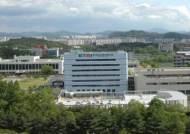 제이에스에이치, 한국전자통신연구원과 실감콘텐츠 개발 추진