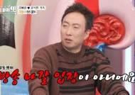 """박명수, """"아내 한수민 방송 나갈 입장 아냐...매스컴 출연 없을 것"""" 선긋기 왜?"""