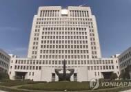 [속보]세월호 구조 '언딘 특혜 의혹' 전 해경 차장, 무죄 확정
