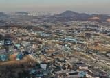 10억 땅이 7년새 24억…투기 부추기는 신도시 '보상 로또'