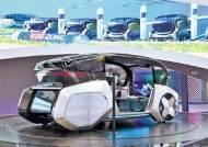[그린뉴딜] 친환경 전동화 사업 가속 … 핵심부품 생산으로 미래차 시장 견인
