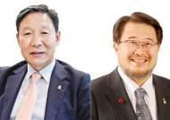 단국대 총동문회, 엄재열 대표·문은수 병원장 '자랑스런 단국인' 선정