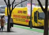 무주택자 시민단체, 정부 부동산 정책 비판하는 버스 광고 시작