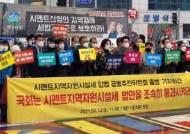 """""""분진·환경오염, 세금 내라"""" 1t당 1000원 '시멘트세' 전국 추진위 출범"""