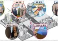 인천시 '디지털뉴딜, XR 메타버스 프로젝트' 선정