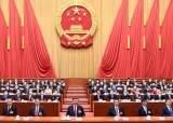 39년만에 바뀐 中 전인대 조직법…시진핑 파워 더 세졌다