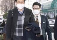 땅투기 의혹 LH 직원 3명, 광명·시흥 실무 담당했었다