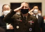 """주한미군사령관 """"한반도에 올해 미사일 방어요소 2개 추가배치"""""""