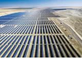 [그린뉴딜] 태양광, 그린수소 사업 주력 … 글로벌 친환경에너지 기업 도약