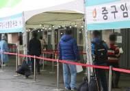 """백신 접종 용인 요양원서 11명 집단감염…방역당국 """"아직 집단면역 형성 안돼"""""""