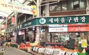 [이럴 때, 와인낫?-외전] '와인 성지' 자양동 동네 수퍼…손님도 반한 장사 수완