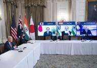 """쿼드 4개국 성명 """"인도·태평양 새 질서 촉진""""… 북 비핵화 의지도 확인"""