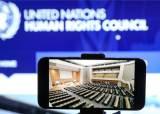 북·중·러 '유엔을 지키는 친구들' 결성…인권 압박 <!HS>방어망<!HE> 구축