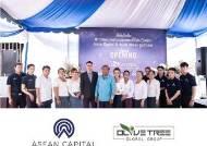 올리브트리글로벌그룹, 라오스에 한국기업 첫 캐피탈 금융사업 진출