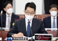 불법 사찰,DJㆍ盧땐 靑보고 안했고 MBㆍ朴땐 했다는 국정원