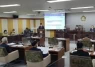 경북 청도군의회, 2020 회계연도 결산검사 위원 선임