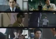 '빈센조' 곽동연, 연기력이 완성한 입체적 악역