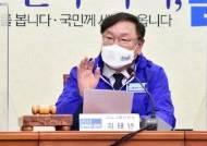 """文 이어 발끈한 김태년·노영민·윤건영 """"野 정말 좀스럽다"""""""