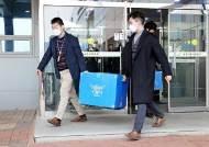 경찰, '신도시 투기 의혹' 與시의원 자택 등 압수수색