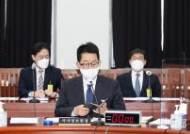 """국정원 """"박형준 사찰 자료 직접요청 근거 없어…한달내 의미있는 결과 추진"""""""