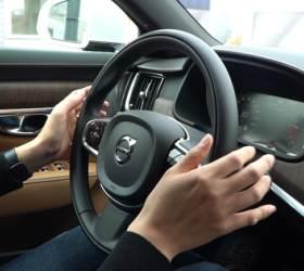 곡선 주로 '자율주행'테스트…최신 7개 車 중 볼보S90만 합격