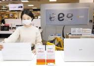 [힘내라! 대한민국] 소외된 아이들을 위한 '착한 소비 프로젝트' 전개