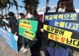 """하키채 폭행 영상 제보해도…""""코치와 상황극"""" 믿은 학교·경찰"""