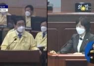 """""""강기윤 의원, 토지 감나무 부풀려 수천만원 보상 더 받아"""""""