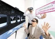 [힘내라! 대한민국] 글로벌 협력 통해 5G 콘텐트 선도