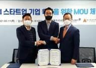 법무법인 디라이트-한국인공지능협회 부산지회, '부산지역 AI 스타트업 기업 육성을 위한 생태계 조성' 협약