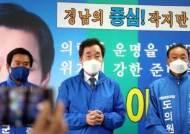 """이낙연 """"지난해 추미애 '기획부동산' 수사 지시…檢, 한 일 없어"""""""