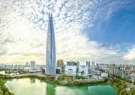 [힘내라! 대한민국] 친환경 패키징 등 자원 선순환 프로젝트 강화