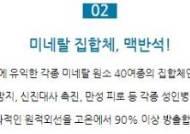 """""""노화막는 즙"""" """"가슴 커지는 크림"""" 라이브커머스 25% 뻥 의심"""