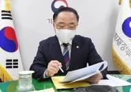 """韓美 재무장관 첫 통화 """"확장적 재정정책 당분간 지속"""""""