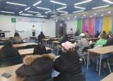 <!HS>서경<!HE>대학교 '교육국제화 인증대학' 선정
