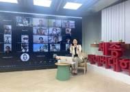 세종사이버대, 美실리콘밸리 한인 마케팅 전문가 초빙 온라인 교육 실시