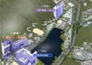 대학 무한경쟁시대, 지방대학들 캠퍼스 혁신파크 사업에 사활