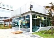 인천시, 올해 자활사업에 594억 투입 저소득층 자립 지원