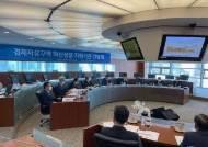 IFEZ, 산업부 경제자유구역 혁신생태계 공모사업에 2건 선정